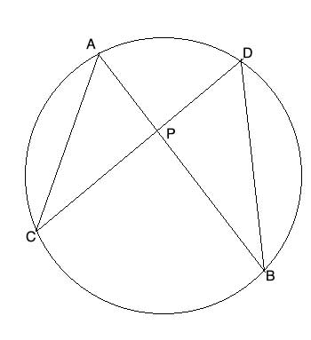 Geometry: intersecting chords with similar triangles