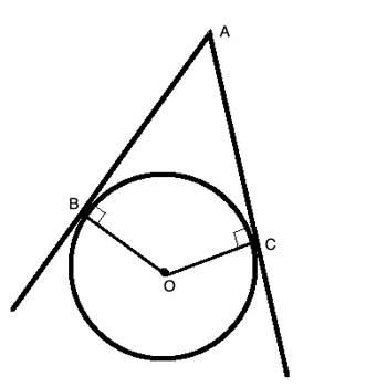 Geometry: two radii